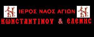 stinenoria.gr